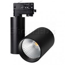 Светильник LGD-SHOP-4TR-R100-40W Cool SP7500-Fish (BK, 24 deg)